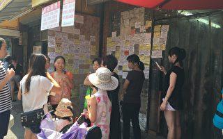 华人社区租房难 房客不易房东亦不轻松