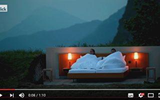 瑞士這座露天旅館 基本上只有一張床