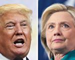 2016美國大選競選人川普(左)和希拉里。(大紀元合成圖)