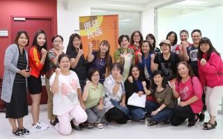 台湾原风结合时尚 服饰培训班创造原民新经济