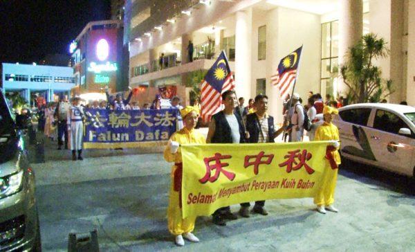 马来西亚槟城游行 主办方感谢法轮功参与