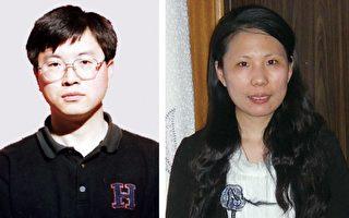 周向陽夫婦案一波三折 天津法院將重新開庭