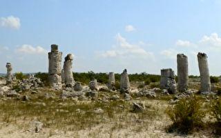 保加利亚天然石头森林 形成原因难解