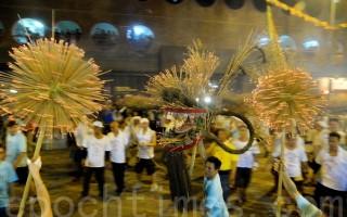 組圖:香港舞火龍 找回中秋傳統