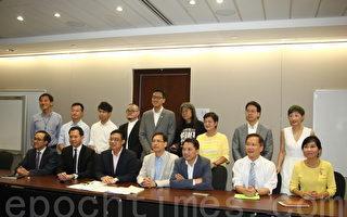 香港27非建制議員設合作平台