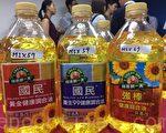消基會30日舉行記者會,表示近期檢驗市售油品,發現 佳格生產的「得意的一天」調合油品,含有一、二類致 癌物「苯」。(施芝吟/大紀元)