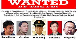 美媒:中共現在向誰發起駭客攻擊?