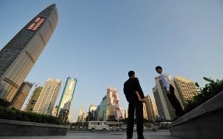 深圳成大陸最苦城市:半年工資抵1平米房價