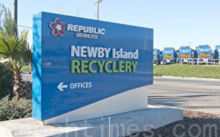 北加州苗必达市民将于9月18日去纽比垃圾场抗议