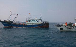 大陆渔船越界至彭佳屿海域捕捞 遭台湾扣留