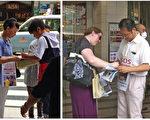 日本京都民眾和華人遊客署名舉報江澤民