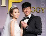 藝人何潤東(右)9月1日和交往9年、已登記結婚的另一半林靜儀(左)在台北舉行盛大婚禮。(陳柏州/大紀元)