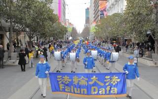 澳洲法轮功学员墨尔本市中心举行反迫害大游行