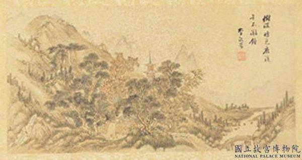 明朝李流芳繪〈李白訪戴天山道士不遇詩〉,現藏台北故宮博物院。(公有領域)