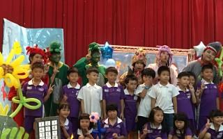 鲨鱼来了 向日葵儿童剧开演