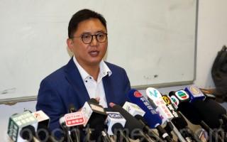 周永勤曝棄選港立法會內幕 遭3北京人士威脅