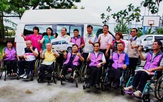 嘉县脊损协会感谢各界协助捐赠高顶复康巴士