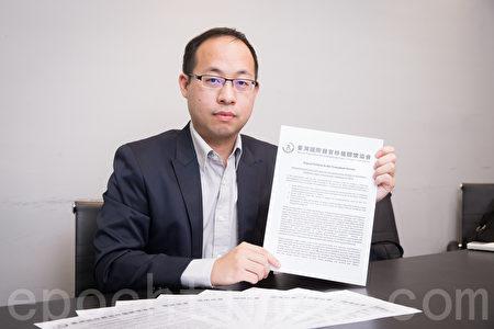 16國醫師連署 籲TTS查陸強摘器官