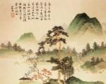 清 沈宗骞〈竹林听泉图〉。(公有领域)