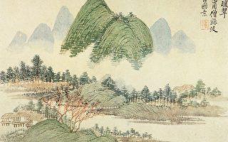 台湾古典诗:春意寄怀(二)