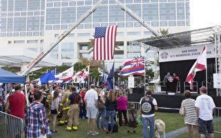 聖地亞哥舉行「9.11」二十週年紀念活動