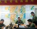 台风逼近,陆军台东地区指挥部副指挥官杨俊铭上校(中)13日在太麻里乡公路总局大武工务段开设前进指挥所,下午将协助3村庄预防性撤离。(军方提供