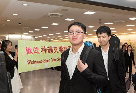 神韻交響樂團到達日本