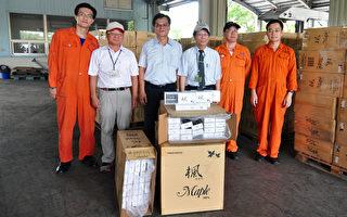 台湾查获大陆私烟逾44万包 市值2千万台币