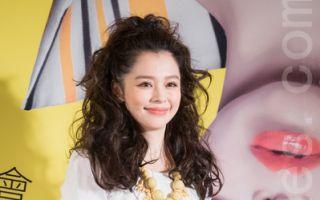 藝人徐若瑄9月14日在台北舉辦新書記者會。(陳柏州/大紀元)