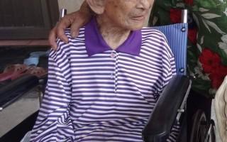 魯凱人瑞彭玉梅辭世 享壽115歲
