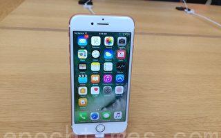iPhone 7挤下Note 7 登台湾 9月销售榜首