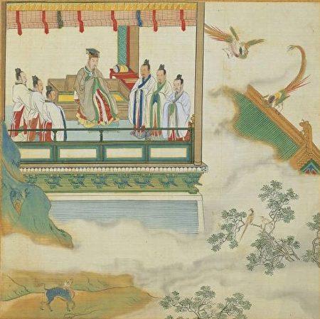 明仇英畫《帝王道統萬年圖》冊:黃帝。(公有領域)