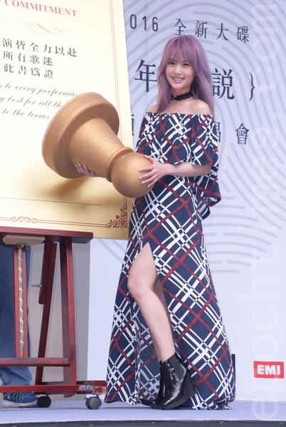 杨丞琳《年轮说》台北预购签唱会
