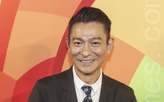 刘德华(华仔)以香港残奥会副会长身份出席活动。(余钢/大纪元)