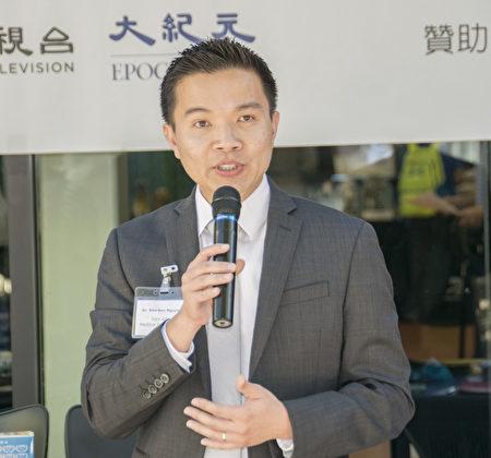 新唐人健康巡展硅谷开幕 引领关爱肺健康