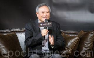 """导演李安9月30日在台北出席记者会,分享在新片《比利.林恩的中场战事》运用的""""每秒120格、3D立体影像、4K画质""""拍摄与放映技术。(陈柏州/大纪元)"""
