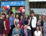 國家人壽華埠分行週五開幕。 (柯婷婷/大紀元)
