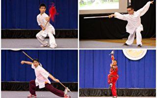 組圖:新唐人武術大賽男子器械組決賽
