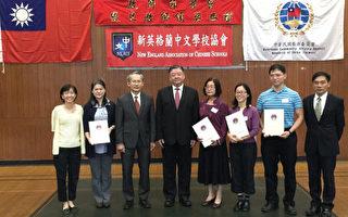 万维蓉获20年资深教师奖