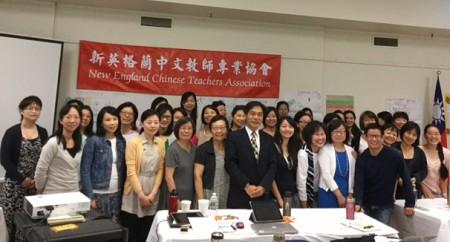 新英格兰中文教师专业协会举办秋季研习会,侨教中心主任欧宏伟(中)与教师合影。(王月娥/大纪元)