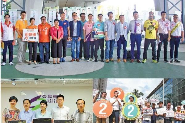 香港選戰倒數泛民「一票不能少」