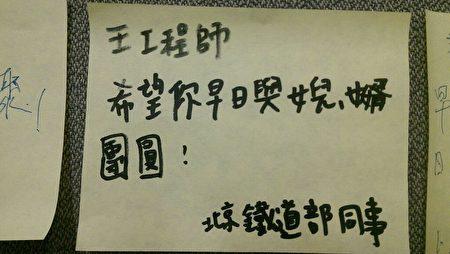 (活動主辦方提供圖片)