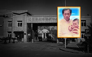電視插播者申海龍冤獄14載 仍遭嚴管迫害