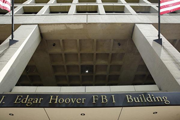 FBI公布电邮门调查文件 希拉里明知故犯?