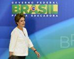 巴西參議院週三(31日)以61票對20票的懸殊比數,罷免女總統迪爾瑪.羅塞夫(Dilma Rousseff)。(EVARISTO SA/AFP/Getty Images)