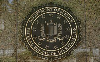 希拉里揮不掉陰影 FBI公開電郵門調查報告