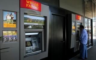 私开150万账户 美富国银行5300员工被解雇
