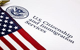美6月移民排期 中國人綠卡批准F3前進最多
