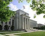美联储宣布不加息 美股大幅上扬