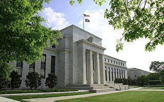 【財經話題】美國貨幣政策基調改變了嗎?